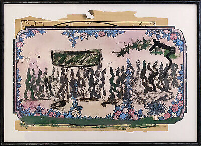 """Purvis Young """"procession"""" 