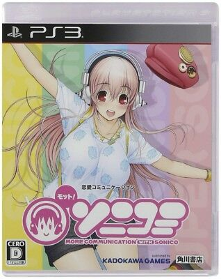 USED Kadokawa Games PS3 Mott! Sonikomi