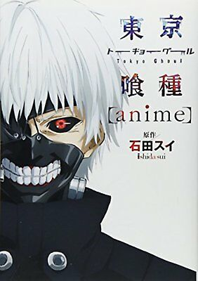 Tokyo Ghoul Anime First Official Book Young Jump Comics Sui Ishida F/S w/Track#