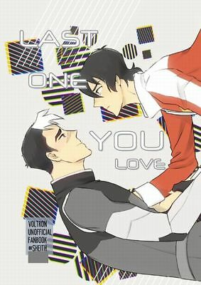 Voltron YAOI Doujinshi ( Keith x Shiro ) Last one you love, With translation NEW