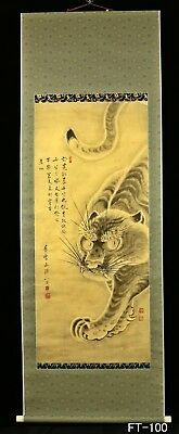 """Tiger"" Hanging Scroll Nagasaki School Painting 長崎派 Edo Period -Japan-"