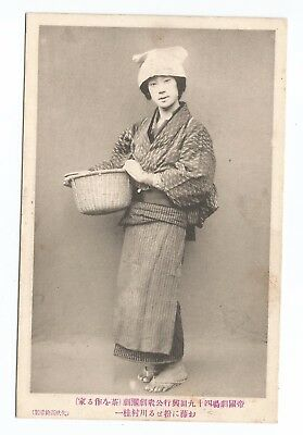 old Japan postcard, working woman with basket, work clothing