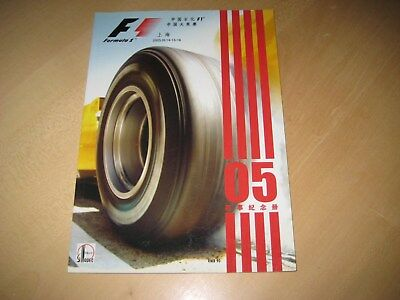 Rennprogramm GP China, Shanghai 2005 Formula 1, Official Programme