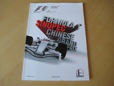 Rennprogramm GP China, Shanghai 2008 Formula 1, Official Programme