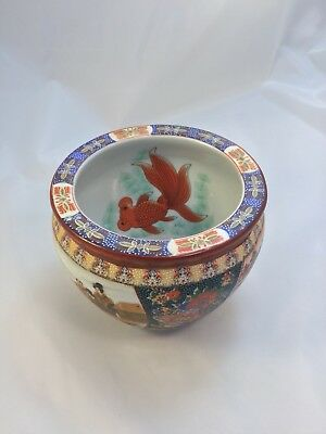 Vintage Chinese Hand Painted Porcelain Smaller Fish Bowl Or Pot Planter