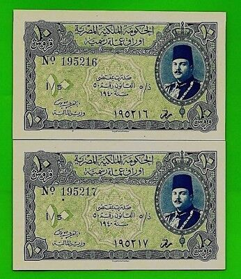 Lot Ex R Sig Cons Bill`s 10/egyptian Piaster By Ebrahim Abdul Heady Unc