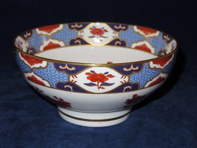 Spode SHIMA (Smooth, Floral Border & Center) Blue Imari Y8172, Footed MARCO Bowl