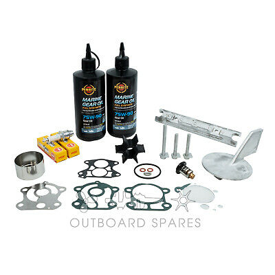 Yamaha Annual Service Kit with Anodes & Oils for 90hp 2 Stroke Outboard