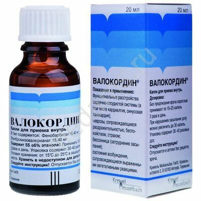 Valocordin 20 ml oral drops Heart diseases Nervous disorders Валокордин