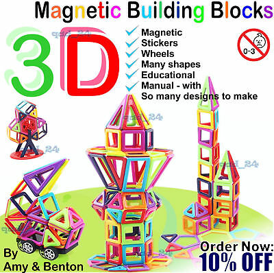 3D Magnetic Building Blocks Construction Puzzle Kids Toy Educational Game Sticks