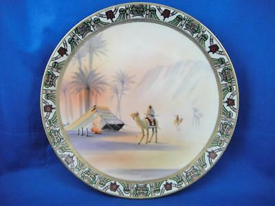 """Antique Hand Painted Gold Gilded Nippon """"Man on Camel"""" Egyptian Scene 10"""" Plate"""