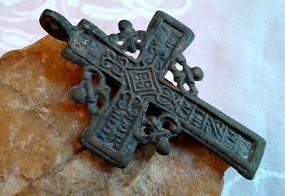 "RARE 17-18th CENTURY ORTHODOX ""OLD BELIEVERS"" LARGE ORNATE OPENWORK ""SUN"" CROSS"