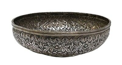 Good Antique Ottoman Silver Hammam Bowl, Repousse, Omphalos, Early-Mid 19Th C.