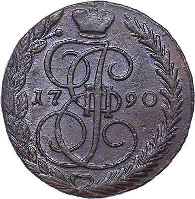 5 Kopeks 1790 Russian Empire Coin. Circulated And Copper. Very Rare Coin