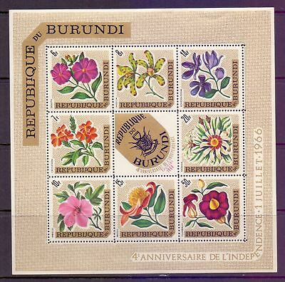 Burundi  1966  4th Ann. Of Independence, insert shield, MH.