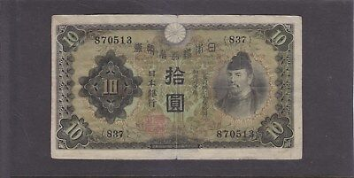 JAPAN-1930's-10 YEN BANKNOTE-BLOCK 837-FINE-$15-freepost