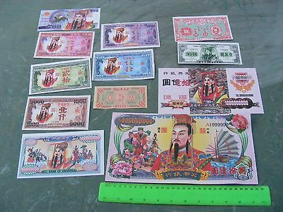 Lot of 12 different Chinese Hell Banknotes ..Temple Money...some giant size.
