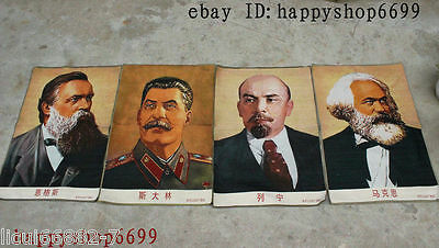 Chines Silk Cloth Stalin Lenin Marx Engels Portrait Thangka Embroidery Mural Set