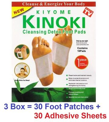 Herbal Organic KINOKI Kiyome Detox Detoxify Slimming Foot Pads Patches Wraps 30x