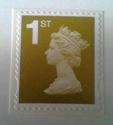GB 1st CLASS PIP BLOCK OF 4 STAMPS TOTALLY MISSING PHOSPHOR ERROR