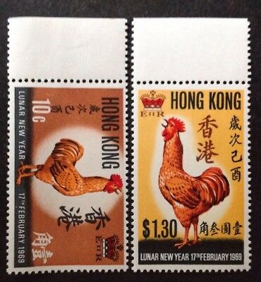 Hong Kong 1969 Year Of The Cock Set Of 2 X Stamps Mint Mnh