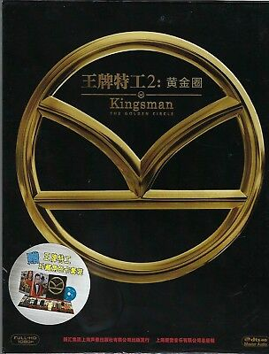 Kingsman: The Golden Circle Limited Edition SteelBook w/Full Slip (China Import)