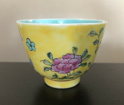 Antique Chinese SIGNED Famille Porcelain Yellow Floral Teacup Cup Cha Bei NR