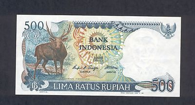 Indonesia  1988  500 Rupiah Note, folded.
