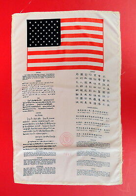 Vietnam 1967 14 Language Pilot Survival Blood Chit