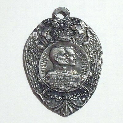 SERBIA - WWI French Medal 1916 - JOURNEE SERBE - INTREPIDES HEROS SERBES