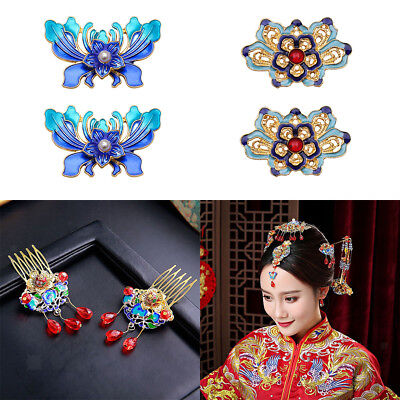 2pc Alloy Enamel Flower Charms Pendant for DIY Hair Pin Stick Bridal Jewelry