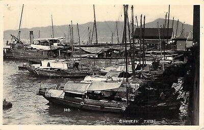 c1930's RPPC Hong Kong;  Chinese Junks in Harbor