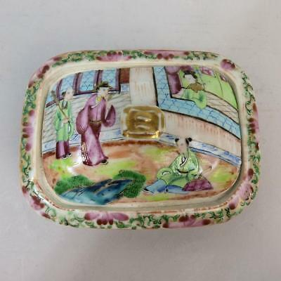 Antique Chinese Famille Rose Porcelain Soap Dish C.1890