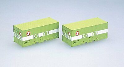 Tomix 3125 Type UC7 10t 20' Containers 2 pieces N scale