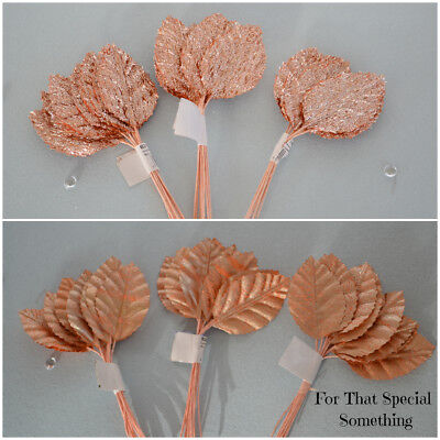 36 Wired Rose Gold leaves wedding bouquet flowers crafts arrangement