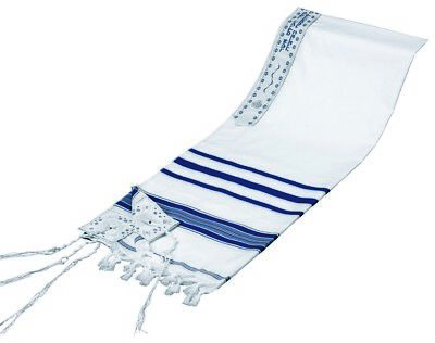 TRADITIONAL TALLIT WITH BLUE STRIPES - Jewish Prayer Shawl Tallis - SIZE 24