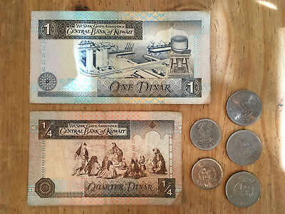 1.65 Real Kuwait Dinar | Foreign Currency, Fils, 1, 1/4, Coins, Banknotes