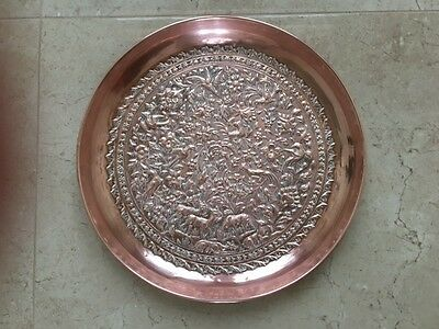 Antique Hand Made in Persia Solid Copper Designed Plate 8.5 in. Diameter, 60+yr
