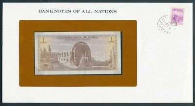 """Suuudan: 1978 1 Pound Banknote & Stamp Cover """"BANKNOTES OF ALL NATIONS SERIES"""""""