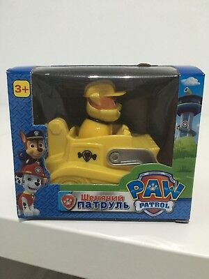 Paw Patrol Figur Rubble