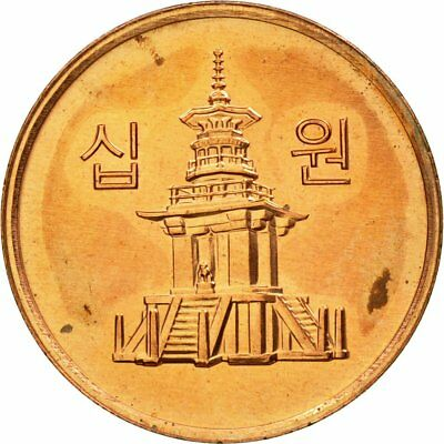 [#584312] Coin, KOREA-SOUTH, 10 Won, 2008, EF(40-45), Aluminum-Bronze, KM:33.2a