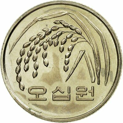 [#584310] Coin, KOREA-SOUTH, 50 Won, 2007, AU(55-58), Copper-Nickel-Zinc, KM:34