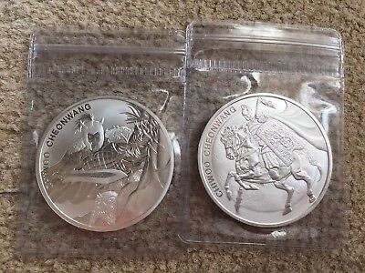 2017 & 2018 1oz Chiwoo Cheonwang South Korea 1 ounce Silver Bullion Medal unc