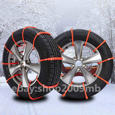 Spikes Tires 10Pcs Winter Snow Chains Car Mud Wheel Tyre Thickened Tire Tendon