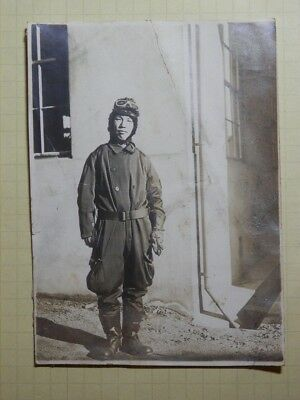 WW2 Japanese Navy Picture of the army pilot.Very Good