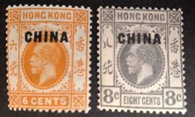 Hong Kong 1917-22 2 X Stamps With CHINA Overprint Mint Hinged Flaw On 8 Cent