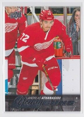 2015-16 Upper Deck Young Guns You Pick Rookie Card RC