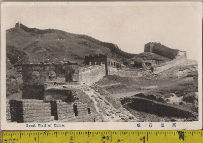 1920 rppc Great Wall of China with Chinese postage stamps