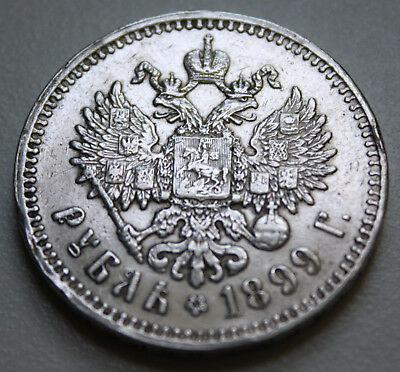 RUSSIA RUSSLAND RUSSIE, silver rouble rubel, 1899, nice condition