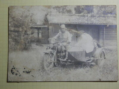 WW2 Japanese Army Picture of the moped with a 93rd model year side car.